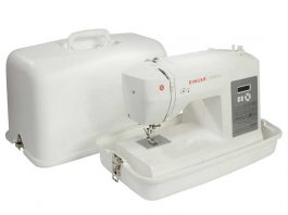 Singer Sewing Machine 611BR Hard Carrying Case Review